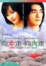 "Kaneshiro Takeshi ""Turn Left Turn Right"" Gigi Leung HK Version Region 3 DVD"
