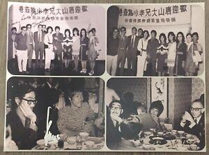 Rare-Photo-Collage-Bruce-Lee-Signed-Robert-Chua