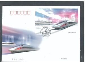 China-2017-29-Chinese-High-speed-Rail-Train-Achievements-S-S-on-FDc-A