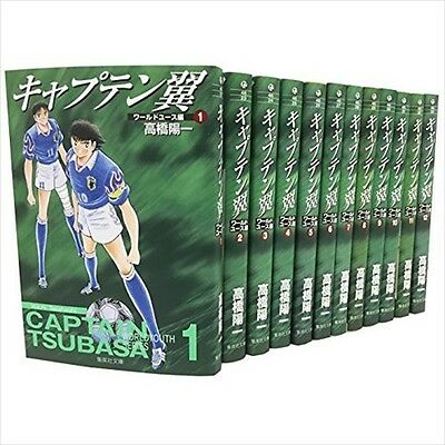 Captain Tsubasa World Youth 1-18 Comp Manga set soccer Comic