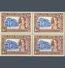 JAIPUR STATE 1947, S.G.No 77, 4as. Amber Fort, Block of 4-MNH