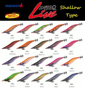 Yamashita Egi-Oh Q Live Squid Jig Color B17