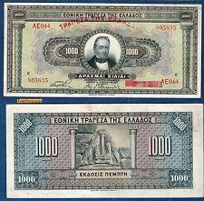 GRECE - 1000 Drachmes 1000 Drachmai 1926 G. Stavros Numéro 805835 - GREECE