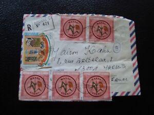 Valor-De-039-Marfil-Sobre-1982-L1A