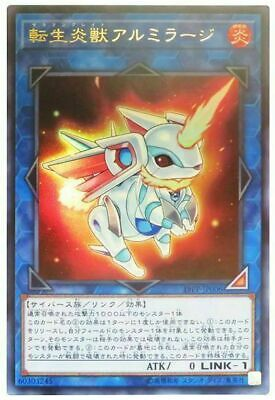 1st Edition Near Mint YuGiOh Salamangreat Almiraj DUOV-EN085 Ultra Rare