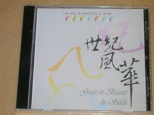 DVD-RARE-ARTS-DU-SPECTACLE-A-TAIWAN-GRACE-ET-BEAUTE-DU-SIECLE-COMME-NEUF