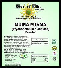 Muira Puama 4oz Powder Aphrodisiac & ED Organic