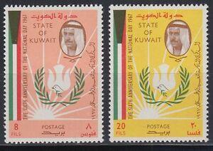 Kuwait-1967-mi-348-49-fiesta-nacional-National-Day