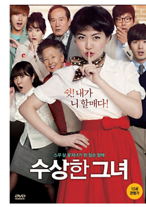 Download film korea miss granny