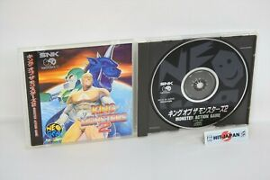 KING-OF-THE-MONSTERS-2-Ref-085-Neo-Geo-CD-SNK-nc