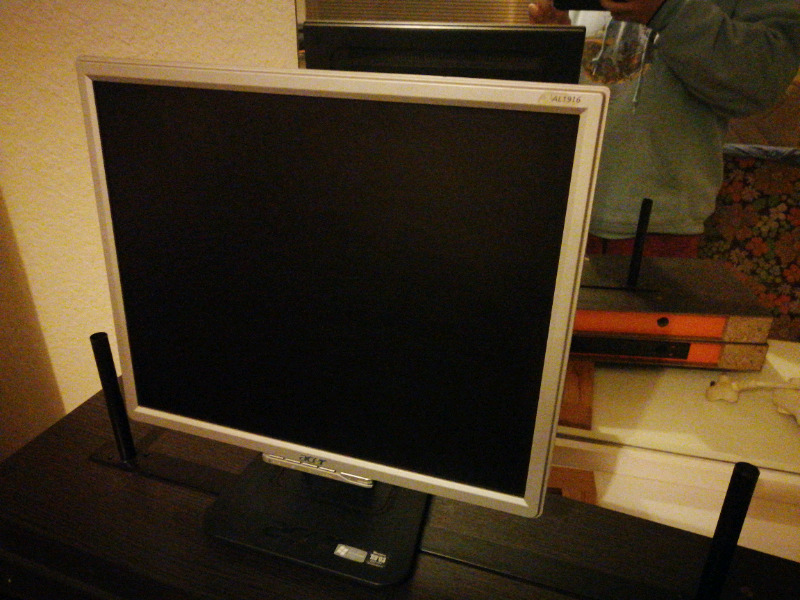used Monitors for sale