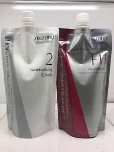 Shiseido Straightening Cream Set H1 + 2 SET Resistant Hair 400g - Barber - Salon