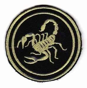 Army-Tactical-Morale-Biker-Motorcycle-Patch-Gold-Scorpio-Scorpion