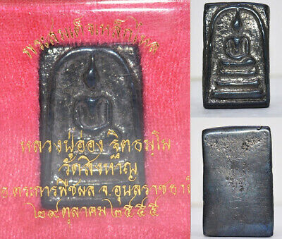 Magic Leklai Casing LP Ong Thai Amulet Lucky Power Protection Charm Talisman