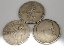 Lot 3 USSR Jubilee 1 Ruble Soviet power, Victory over Nazi, Lenin's birth coin