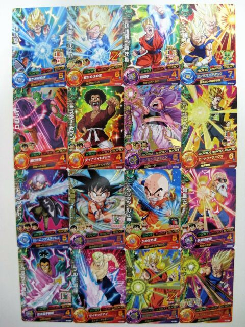Dragon Ball Heroes Rare HGD9-04