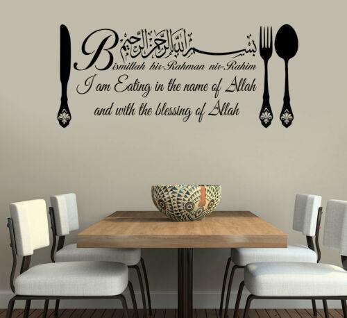 Wall Art Calligraphy Decals Murals 1 Islamic Wall Stickers Bismillah Eating Dua