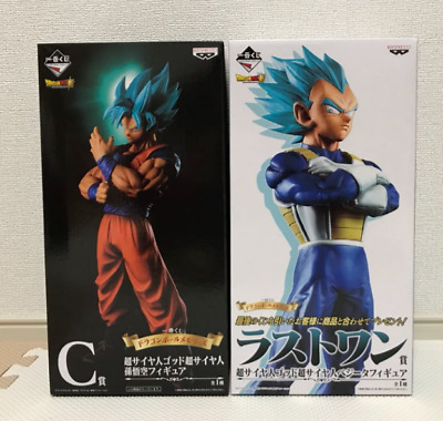 Dragon Ball Ichiban kuji SSGSS Vegeta Figures F//S