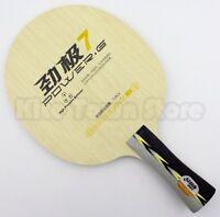NEW GENUINE ORIGINAL DHS Power G.7 PG-7 Table Tennis Blade Ping Pong Blade FL