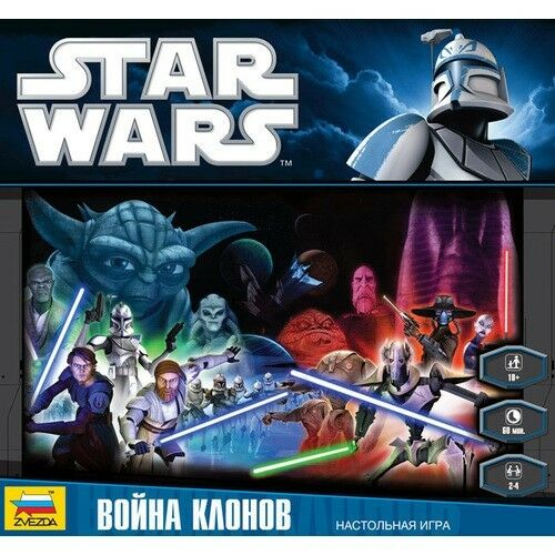 STAR WARS The Clone Wars - Movie based Board game Card Tabletop Tactical Russian