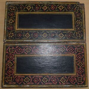 1800 's Antique  wooden  Hand Painted  Embossed Manuscript Cover Pair
