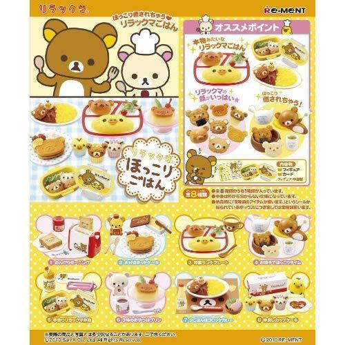 Re-Uomot San-X Rilakkuma Fluffy Meal  Complete Set