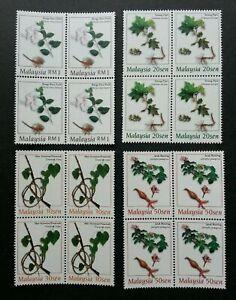 SJ-Malaysia-Medicinal-Plants-1998-Flower-Flora-Leaf-stamp-blk-4-MNH