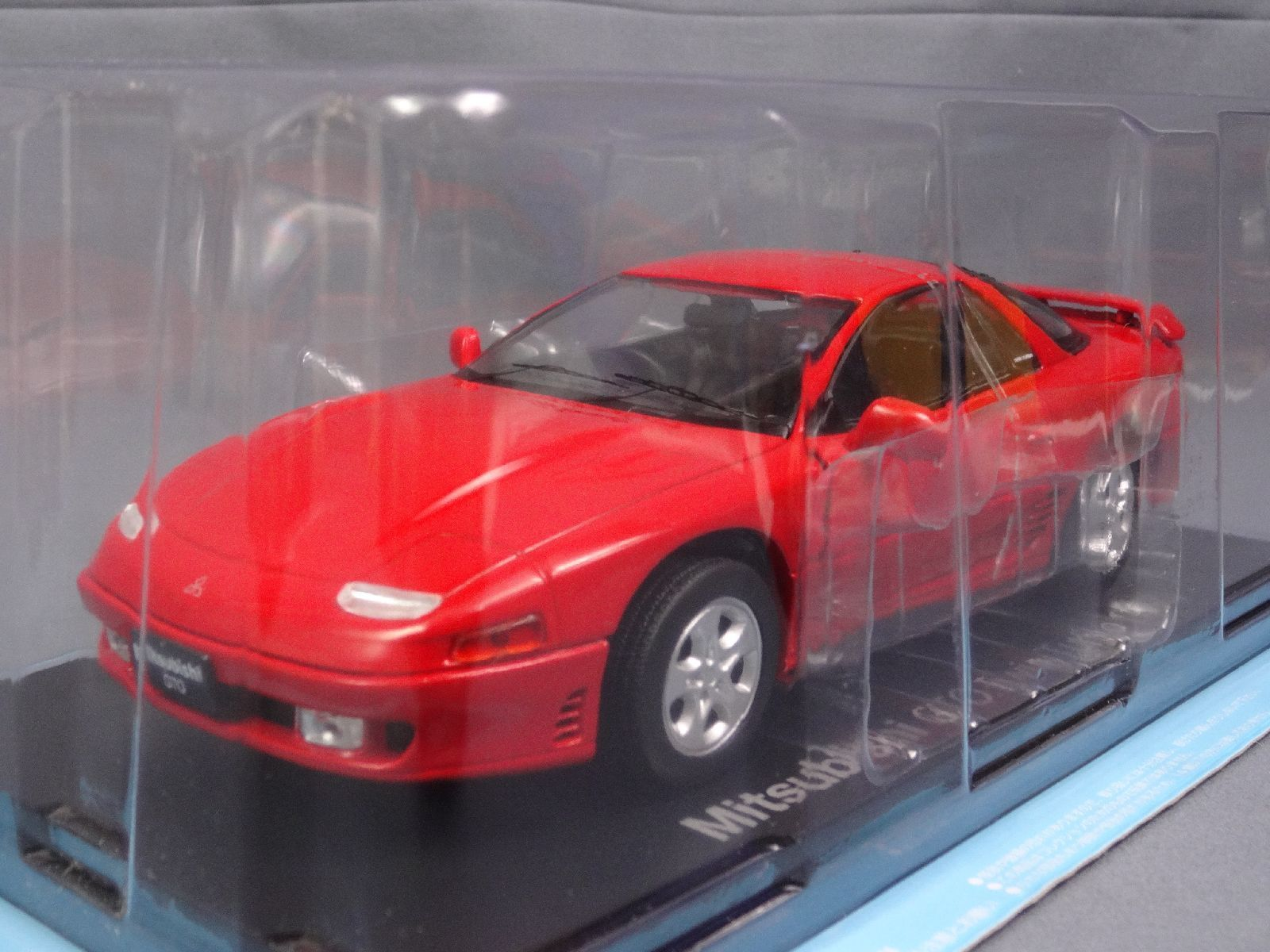 MITSUBISHI GTO Twin Turbo 1990 124 gree scala scatola auto mini display Diecast 3CA19