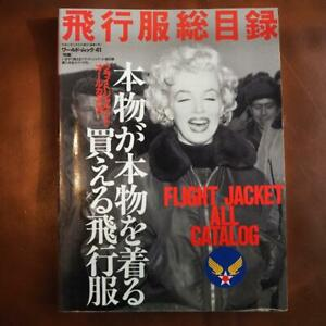 Flight-Jacket-Jp-Collection-BOOK-All-catalog-Plane-Pilot-Airplane-Marilyn-Monroe