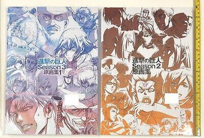 Attack on Titan season 2 japanese art book A4//144p /& 2 paper wit studio japan