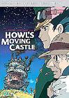 Howl's Moving Castle (DVD, 2007)