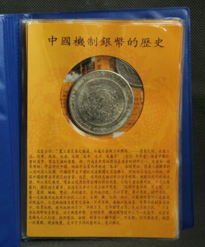 18CM Collect Chinese Qing Dynasty Money Emperor Commemorative Coin 10 Pcs Set
