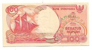 Indonesia-100-rupiah-1992-1999-FDS-UNC-Pick-127-g-Lotto-3745