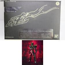[USED] S.I.C. Limited Kamen Rider Wild Chalice Rider Blade Figure BANDAI Japan