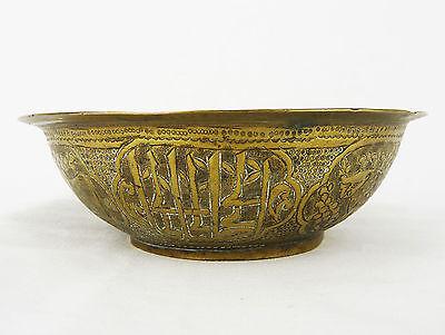 Ancienne Coupe De Medecine/libation En Bronze Doré Turquie ? Islam Ottoman ? Aangenaam Om Te Proeven
