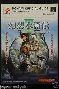 JAPAN-Genso-Suikoden-III-CHARACTER-STORY-GUIDE-konami-book
