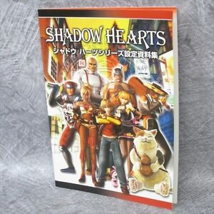 SHADOW-HEARTS-Series-Art-Material-Illustration-PS2-Ltd-Booklet-Book