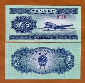 China 3rd P-861 UNC 2 Fen 1953