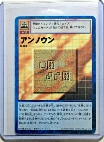 FIELD UNKNOWN St-168 Vintage ©2000 JAPANESE Rare NEAR MINT Card