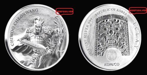 2018  GOD OF WAR CHIWOO CHEONWANG SERIES 1 OZ 999 PURE FINE SILVER BULLION COIN