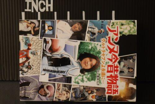 Details about  /JAPAN Yuriko Hishimi Anne Konjiki Monogatari ~Ultra Seven yo Eien ni ...~ Book