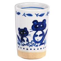 "Japanese 4.5"" Porcelain Happy Tanuki Raccoon Sushi Yunomi Tea Cup, Made in Japan"