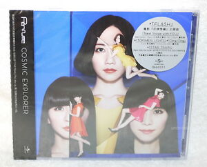 cheap for sale outlet wholesale price Details about Perfume COSMIC EXPLORER 2016 Taiwan CD