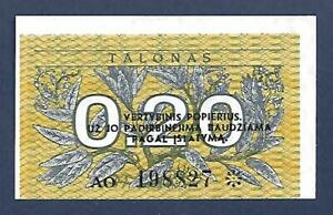 DN-Lithuania-Lituania-0-20-Talonas-1991-P-30-Cutting-Error-SC-UNC