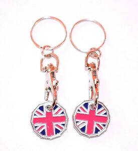 2 PACK UNION JACK ONE POUND COIN TOKEN KEYRING GB SHOPPING TROLLEY KEYRING