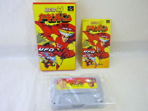 UFO-KAMEN-YAKISOBAN-Item-Ref-bcc-Super-Famicom-Nintendo-Japan-Boxed-sf