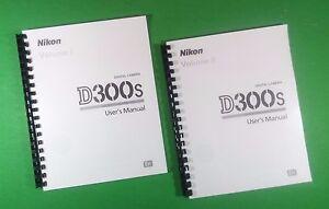 laser 8 5x11 nikon d300s camera 432 page owners manual guide ebay rh ebay com Nikon D300 Settings nikon d300s user manual