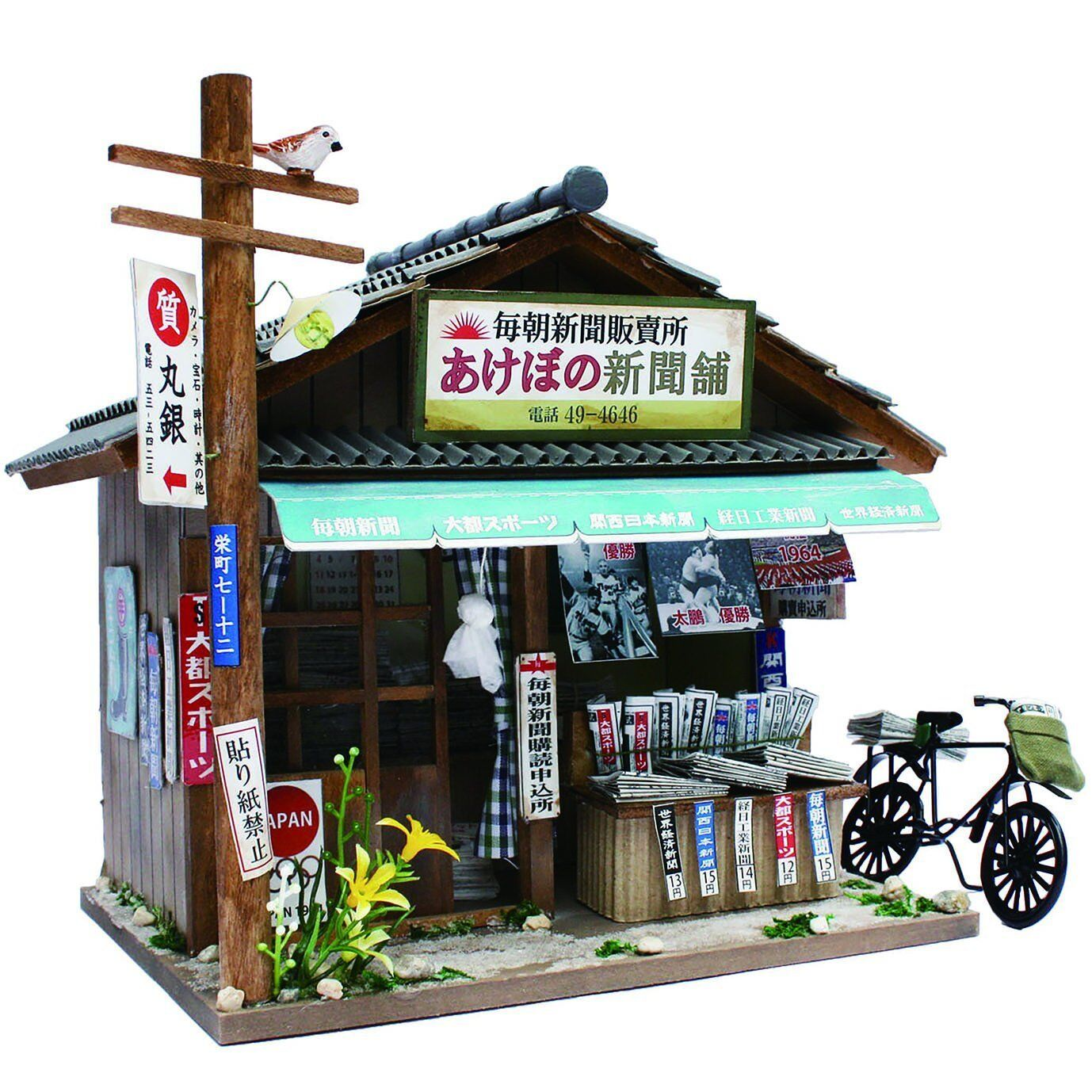 8534 Billy Handmade Dollhouse Japanese Newspaper Shop Showa Series