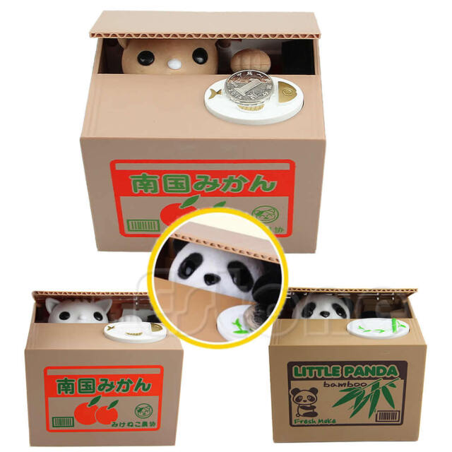 Lovely Cat Cat Panda Itazura Steal Coin Automated Piggy Bank Savings Box