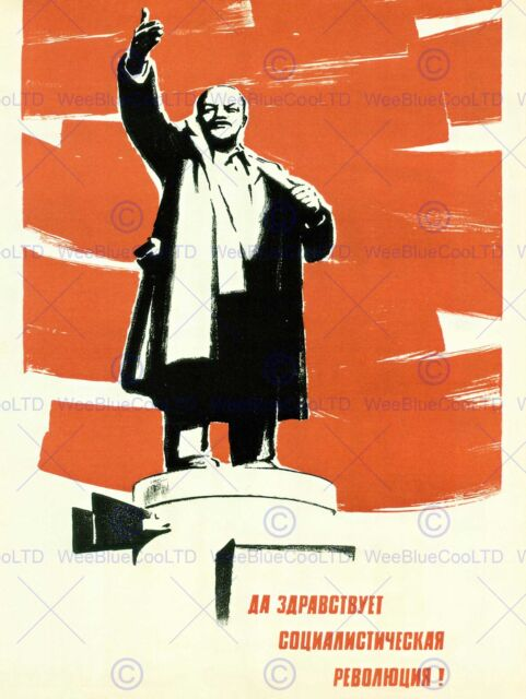 PROPAGANDA SOVIET SPACE ROCKET LAUNCH USSR COMMUNISM POSTER ART PRINT BB2716B